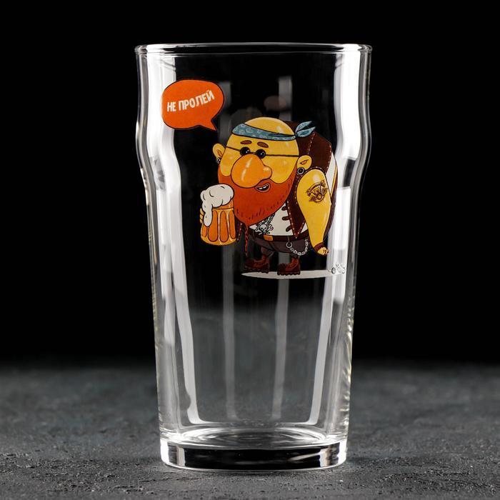 Бокал для пива «Не пролей», 570 мл