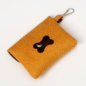 """Контейнер-сумка """"Косточка"""" для уборки за собаками (без пакетов), жёлтый"""