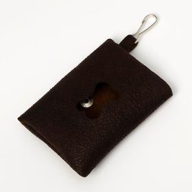 """Контейнер-сумка """"Косточка"""" для уборки за собаками (без пакетов), шоколадный"""