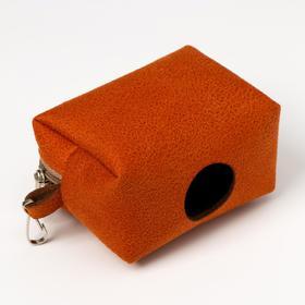 Контейнер-сумка для уборки за собаками (без пакетов), рыжий