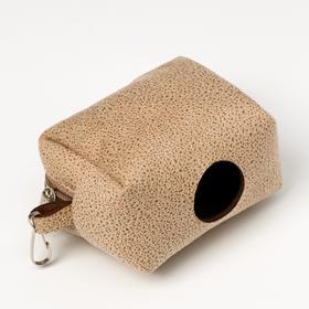 Контейнер-сумка для уборки за собаками (без пакетов), бежевый
