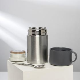 Набор термос для еды и напитков, ложка 550 мл