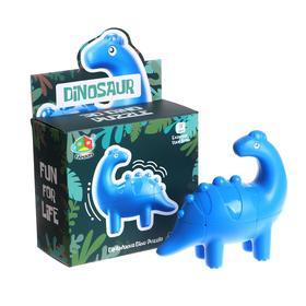 Головоломка «Динозавр», цвет синий