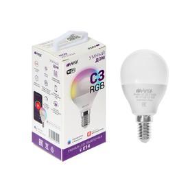 Умная LED лампа HIPER, Wi-Fi, Е14, Р45, 6 Вт, 2700-6500 К, 520 Лм, RGB