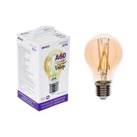 Умная LED лампа HIPER, Wi-Fi, Е27, А60, 7 Вт, 2700-6500 К, 800 Лм, винтаж