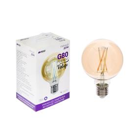 Умная LED лампа HIPER, Wi-Fi, Е27, G80, 7 Вт, 2700-6500 К, 600 Лм, винтаж