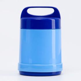 "Термос ""Лектур"", 500 мл,сохраняет тепло 2 ч, 17 х 11.5 см, голубой"