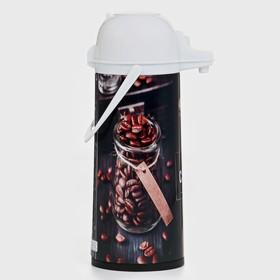 """Кофейник-термос с помпой """"Чашка зерен"""", 1.8 л, сохраняет тепло 4 ч, 36 х 29 см"""