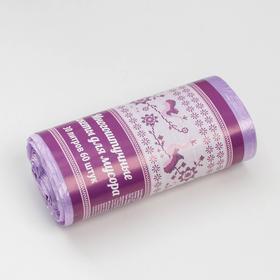 Мешки для мусора многопакетные «Узоры чистоты», 30 л, 48×56 см, 6 мкм, ПНД, 60 шт, цвет сиреневый
