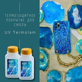 UV-стойкое термозащитное финишное покрытие, 500 г