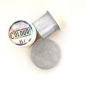 Краситель «EpoximaxX Colour» серебро, 15 г