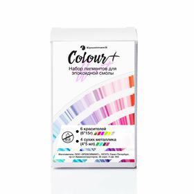 Набор пигментов «EpoximaxX Colour» «Эффектовый», 10 шт.