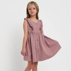 Платье детское на пуговицах KAFTAN, р. 30 (98-104), розовый