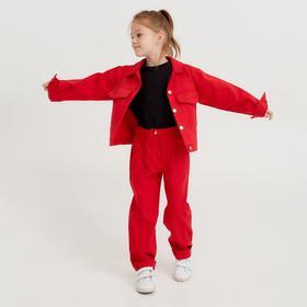 Брюки для девочки MINAKU: Casual collection KIDS, цвет красный, рост 110 см