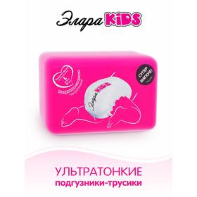 """Подгузники-трусики детские """"ЭлараKIDS""""  Ультратонкие, размер L (9-14), 44шт"""