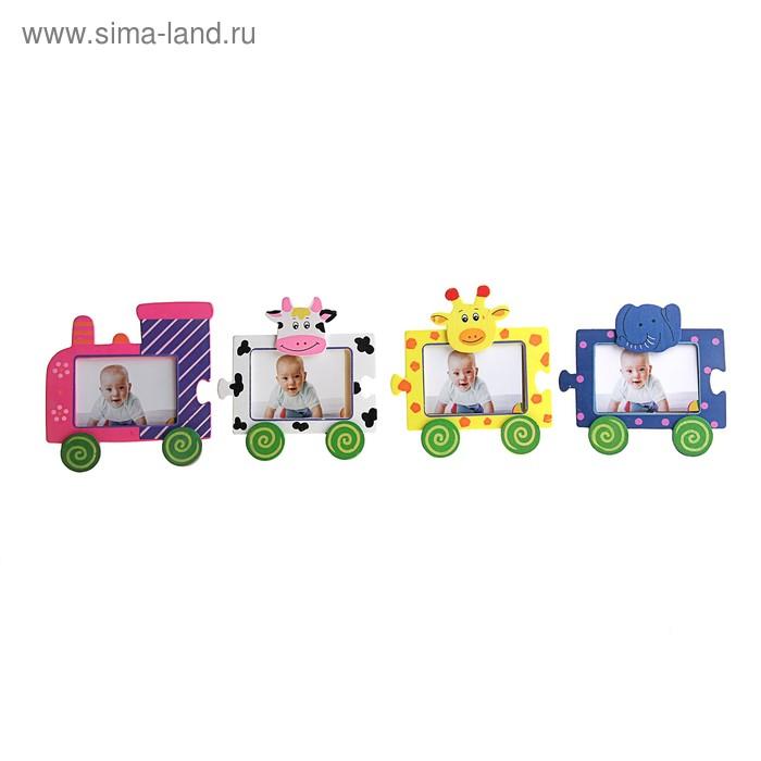 "Фоторамка ""Паровоз с вагонами"" для фото 7,5 х 5,3 см, набор 4 штуки"