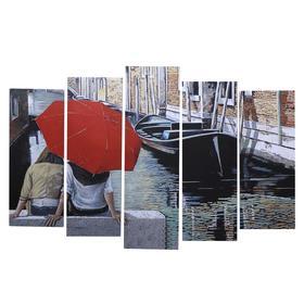 """Картина модульная на подрамнике """"Свидание под дождём"""" 80х130 см(1-79*23, 2-69*23, 2-60*)"""