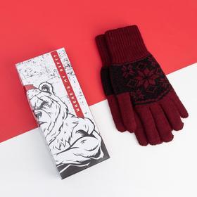 """Мужские перчатки в подарочной коробке""""Rad"""" р.22"""