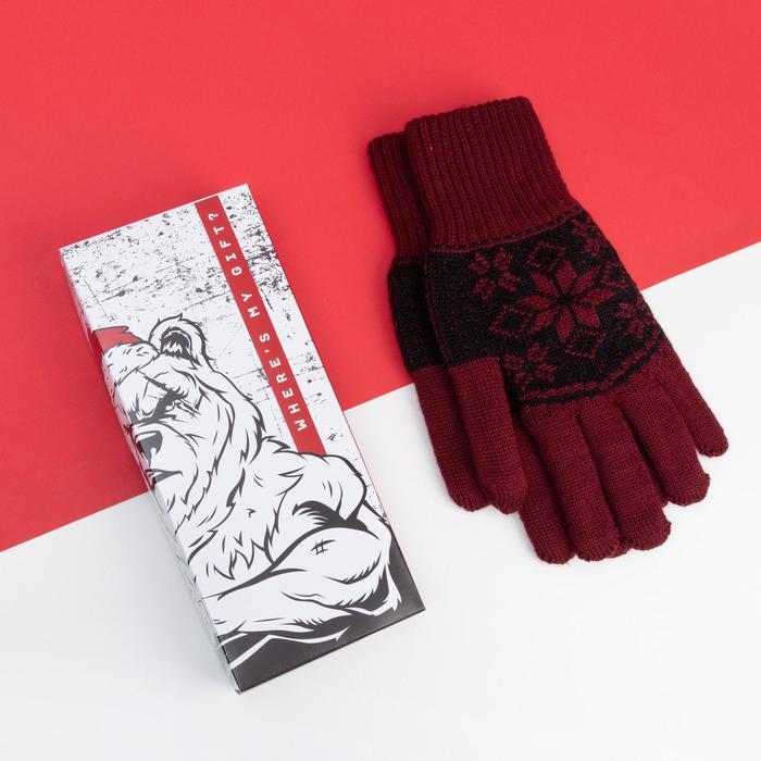 """Мужские перчатки в подарочной коробке""""Rad"""" р.22 - фото 1666300"""