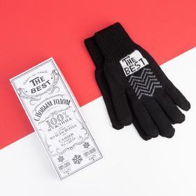"""Мужские перчатки в подарочной коробке""""Beast"""" р.22"""