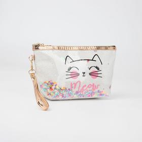 Косметичка-сумочка, отдел на молнии, с ручкой, цвет белый