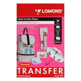 Бумага термотрансферная А4 для светлых тканей LOMOND эконом, 140 г/м², 50 листов (0808445)