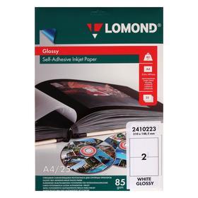 Фотобумага самоклеящаяся для струйной печати А5 (148х210 мм) LOMOND, 2 деления на листе А4, 85 г/м², глянцевая, 25 листов (2410223)