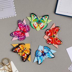 """Набор фигурных закладок """"Бабочки"""" 12 х 12 см"""