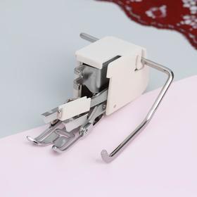 Лапка для швейных машин, верхний транспортёр с направителем 5-7 мм
