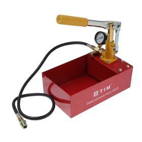 Ручной опрессовочный насос TIM WM-70, 60 бар, 5л