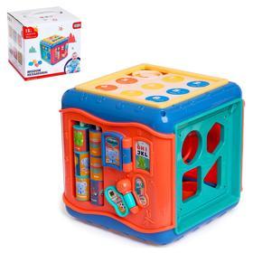 """Развивающая игрушка """"Бизи куб"""", с сортером"""
