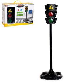 Светофор «Главная дорога», высота 75 см, световые и звуковые эффекты
