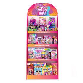 Стойка с наполнением ТМ «Happy Valley», игрушки для девочек, вариант 7