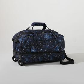 Сумка дорожная на колёсах, отдел на молнии, наружный карман, с увеличением, цвет тёмно-синий