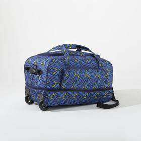 Сумка дорожная на колёсах, отдел на молнии, наружный карман, с увеличением, цвет синий