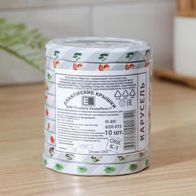 Крышка для консервирования «Елабуга. Карусель», ТО-89 мм, лакированная, упаковка 20 шт, цвет МИКС