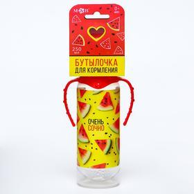 Бутылочка для кормления «Арбузы» 250 мл цилиндр, с ручками