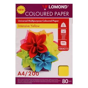 Бумага цветная А4, 200 листов LOMOND интенсив, желтая, 80г/м² (1004215)