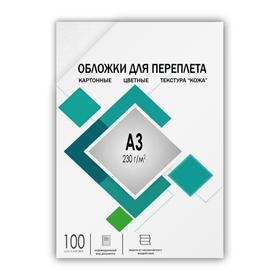 """Обложки А3 Гелеос """"Кожа"""" 230г/м, белый картон, 100л."""