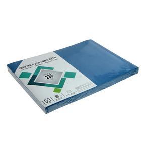 """Обложки А3 Гелеос """"Кожа"""" 230г/м, синий картон, 100л."""