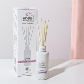 "Ароматический диффузор AROMA REPUBLIC, 30 мл, ""Mountain lavender"""