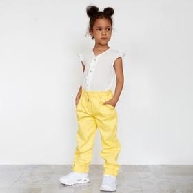 Брюки для девочки MINAKU: Casual collection KIDS, цвет лимонный, рост 110 см