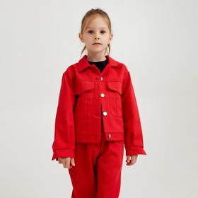 Жакет для девочки MINAKU: Casual collection KIDS, цвет красный, рост 110 см