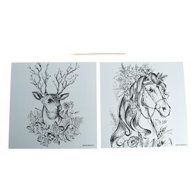 Набор гравюр «Грация», с металлическим эффектом «серебро», 2 шт, 19х19 см