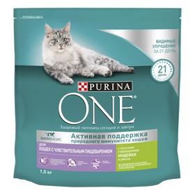 Сухой корм Purinа one для кошек, индейка/рис, 1.5 кг