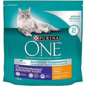 Сухой корм Purinа one для стерилизованных кошек, курица/злаки, 1.5 кг