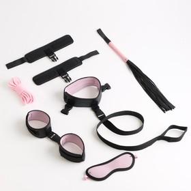 Erotic set, pink, 8 items