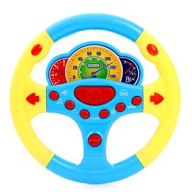 Steering wheel of the color