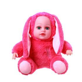 Мягкая кукла «Зайка», цвета МИКС