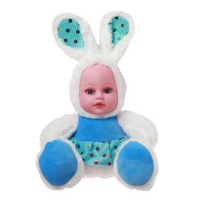 Мягкая кукла «Зайчик», цвета МИКС